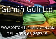 Ткани тканные хлопчатобумажные оптом - Sell Woven Cotton Fabrics